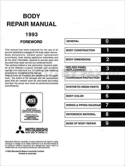 service manual free car manuals to download 1992 mitsubishi diamante parking system repair