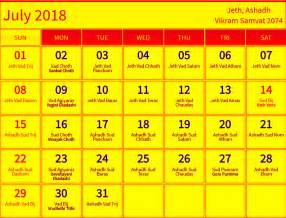 jeth ashadh download hindu calendar 2018 with tithi in