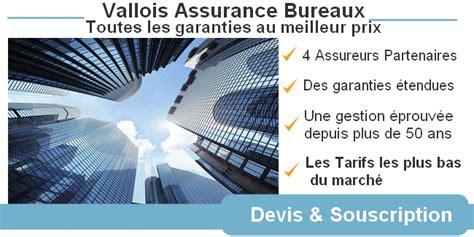 assurance bureaux devis assurance bureau imbattable vallois courtier
