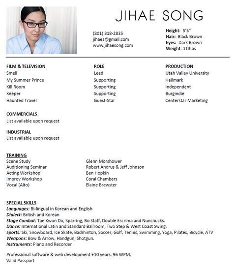 Resume Song by Resume Jihae Song
