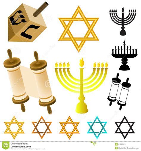 imagenes de la religion elementos del juda 237 smo foto de archivo imagen 31511810