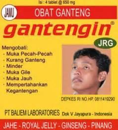 kumpulan gambar plesetan iklan lucu indonesia gambar iklan lucu antangin gantengin gambar foto