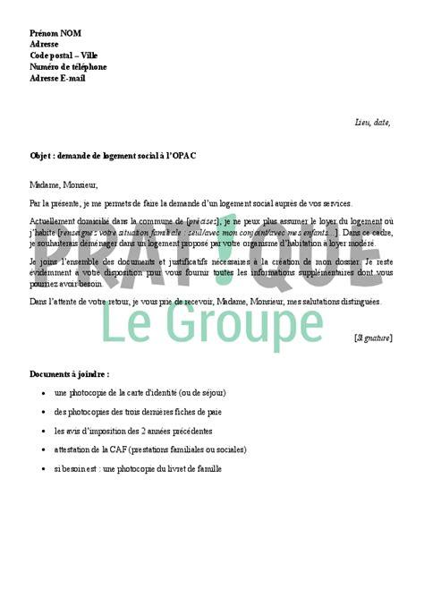 Demande De Logement Hlm Lettre Lettre De Demande De Logement Social 224 L Opac Pratique Fr