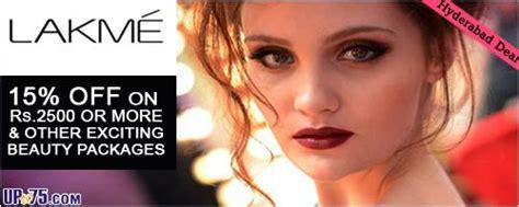 haircut coupons mumbai lakme salon kondapur hyderabad coupons deals discounts