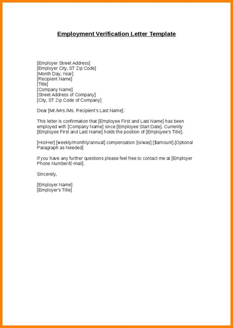 Address Proof Letter From Employer 8 Letter For Confirmation Of Employment Ledger Paper