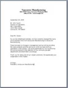 how to write a good cover letter electronic business letters
