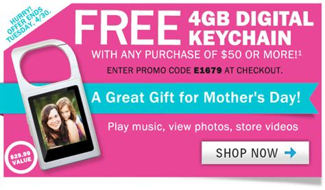 Fingerhut Gift Card - fingerhut fingerhut shop now and receive a free gift with your order offer ends