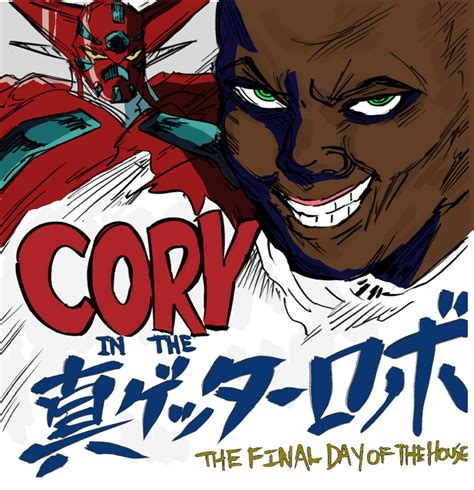 cory in the house anime real anime cory in the house know your meme