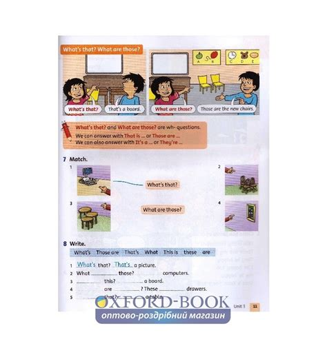 grammar friends 2 students купити grammar friends 2 student s book with cd rom