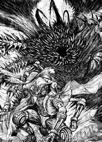 Drach'nyen - Warhammer 40k - Lexicanum