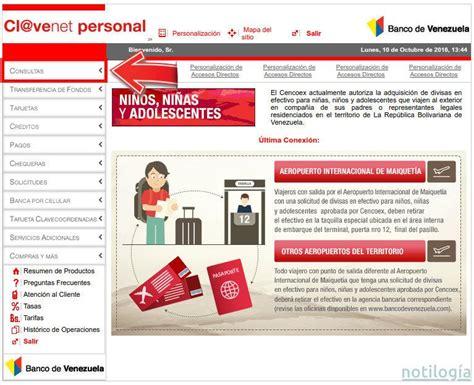 como consultar las tarjetas del banco de venezuela c 243 mo consultar saldo en l 237 nea del banco de venezuela