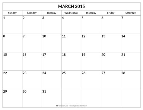 march calendar template 2015 march 2015 calendar my calendar land