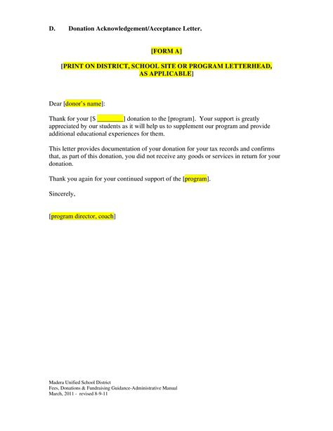 donation acknowledgement administrative letter templates