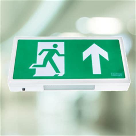 Philmax Lu Emergency 9w led exit sign alpine emergency lighting