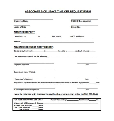 sick form template sle time request form 23 free documents