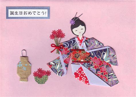 Happy Birthday Japanese Card Handmade Kimono Doll Origami Greeting Card Happy Birthday
