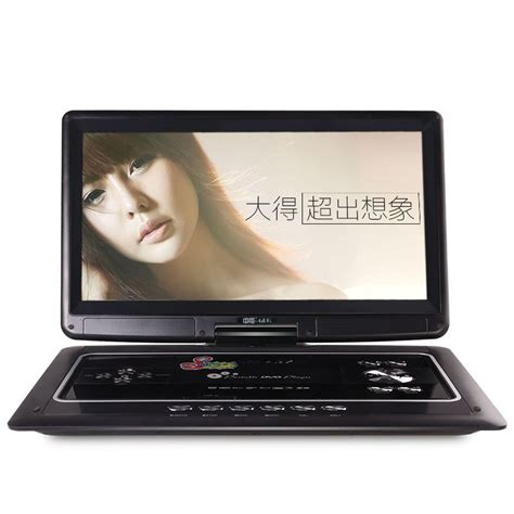Tv Dvd 18 In dvd hd player portable evd televisor with 18 inch lcd