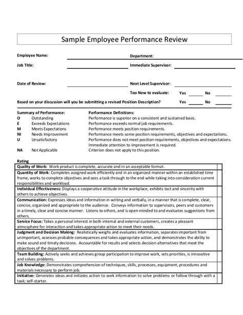 template performance review sle employee performance review