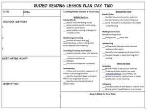 Reading Recovery Lesson Plan Template by Make Guided Reading Manageable Scholastic