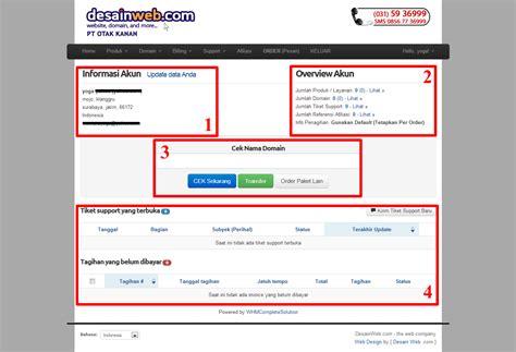 fungsi layout area cara login ke member area desainweb com tutorial web