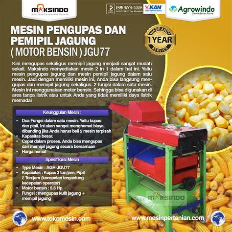 Mesin Pemipil Jagung Kecil mesin pemipil jagung mini harga hemat agrowindo agrowindo