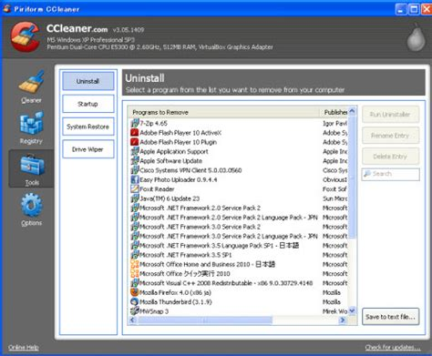 ccleaner standalone ccleaner portable ダウンロード