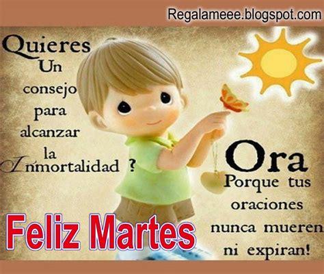 imagenes feliz martes hermana feliz martes tarjetas y postales cristianas gratis