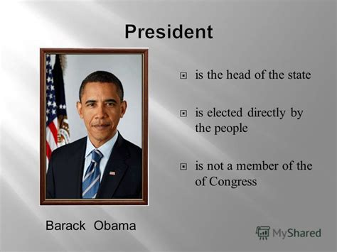 federal presidential constitutional republic president barack obama презентация на тему quot the united states is a constitution