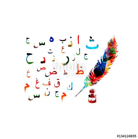 arabic poster design vector quot colorful feather with arabic islamic calligraphy symbols