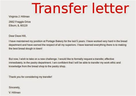 Transfer Letter To An Employee transfer letters sles sles business letters