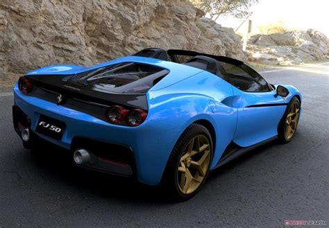 j50 interior j50 gloss blue interior color blue non
