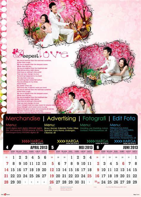 desain kalender dengan coreldraw x4 download kalender 2013 format coreldraw 12 coreldraw x3