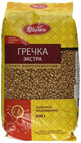 Zee 800gr uvelka buckwheat groats 800g grocery in the uae