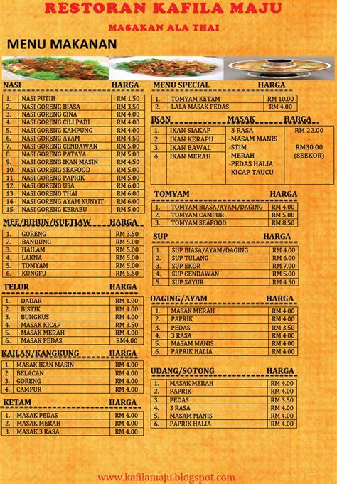 restoran kafila maju menu makanan  senarai harga  restoran kafila maju