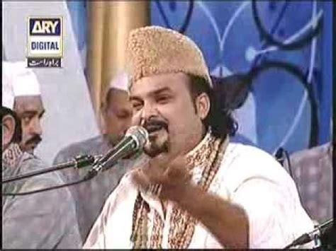 download free mp3 qawwali of aslam sabri bhar do jholi amjad fareed sabri youtube
