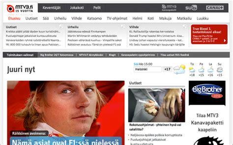 ungu sayang mp3 free mp3 download ungu sayang apps ungu sayang mp3 free mp3 download ungu sayang apps