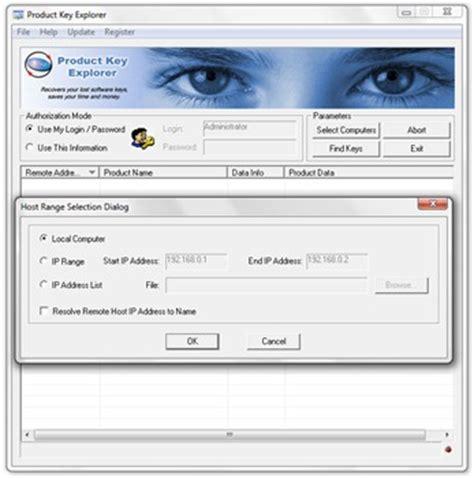 logiciel siege jak znaleźć klucz seryjny oprogramowania na komputerze lub