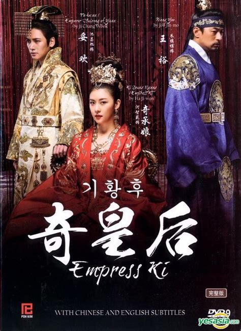 theme song empress ki the empress ki dvd end multi audio english