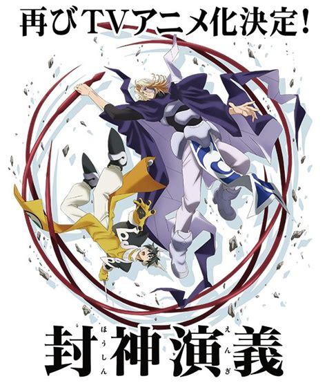 januari 2018 anime terbaru dari hoshin engi siap dirilis