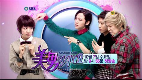 film drama korea he is beautiful sinopsis drama dan film korea you re beautiful ost lyrics