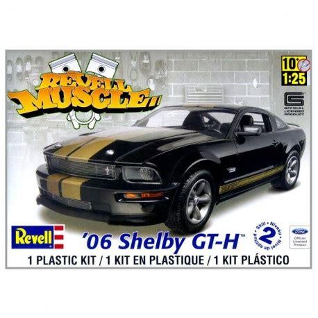 2006 shelby gt h model car kit