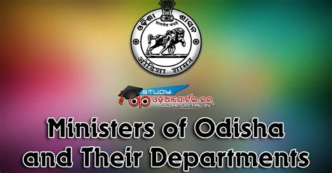 This Cabinet Department Administers The Food St Program by 2016 Odisha Cabinet Independent Ministers And Their