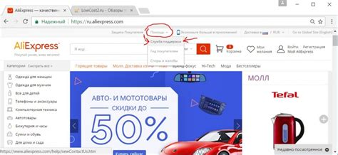 aliexpress fund processing aliexpress fund processing que significa catolicosonline es