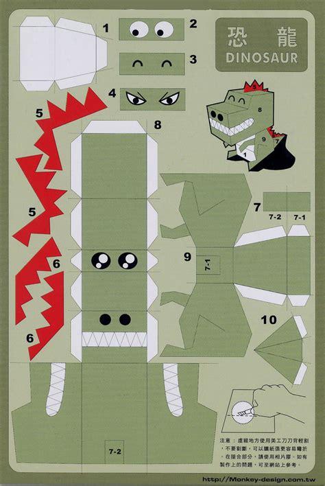 Dinosaur Papercraft Templates - 3d papercraft postcard dinosaur by monkey design
