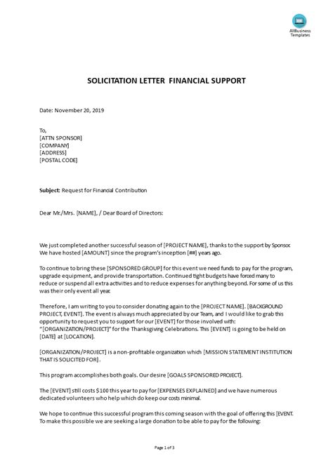 financial solicitation letter donation templates