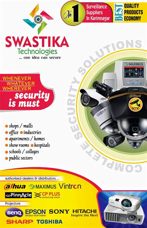 leaflet design for cctv swastika technologies brochure psd template free downloads