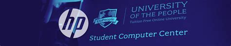 Uopeople Mba by Uopeople Student Internships With Hewlett Packard As Part