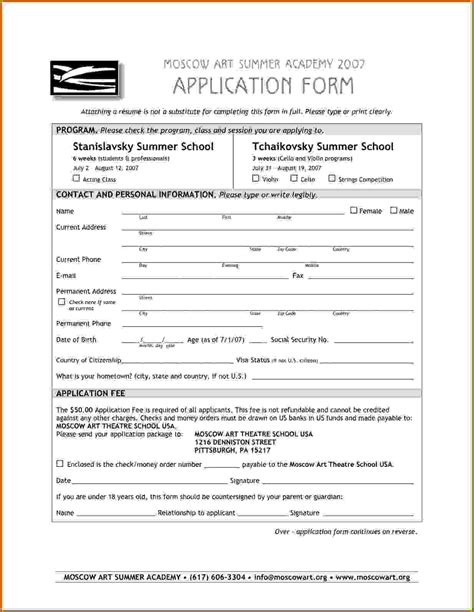 images of applicant form lease template