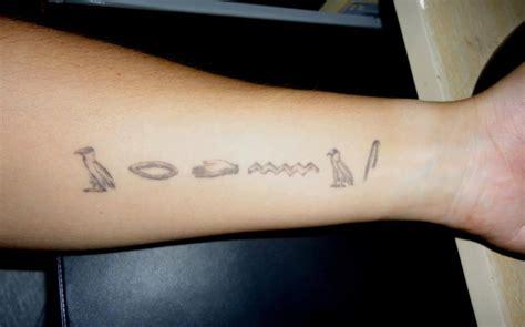 atualizado tatuagens tattoos inspiradas no antigo egito