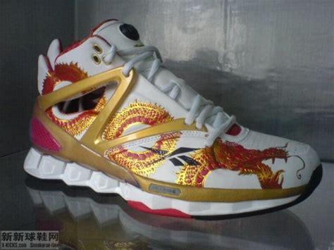 yao ming basketball shoes reebok hexride yao ming sneakernews